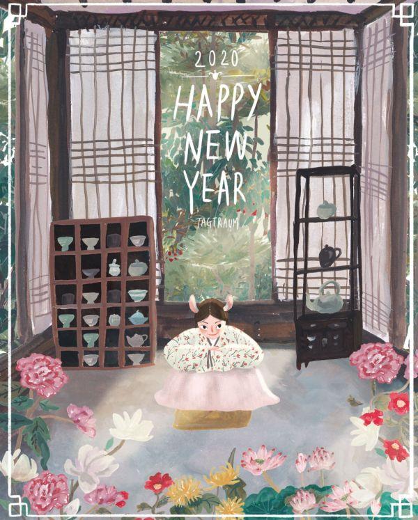 소녀의 새해 인사